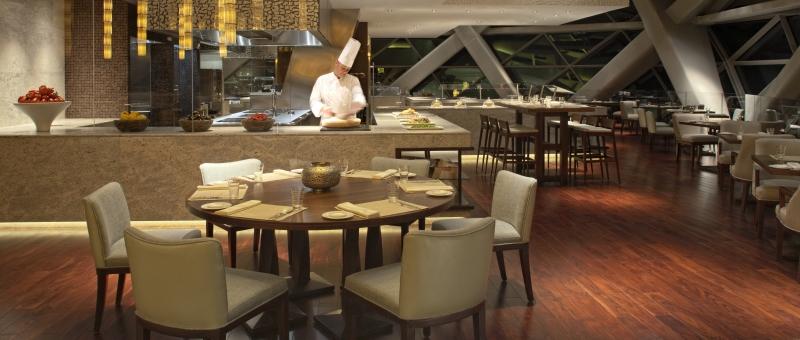 Hyatt Capital Gate Restaurant
